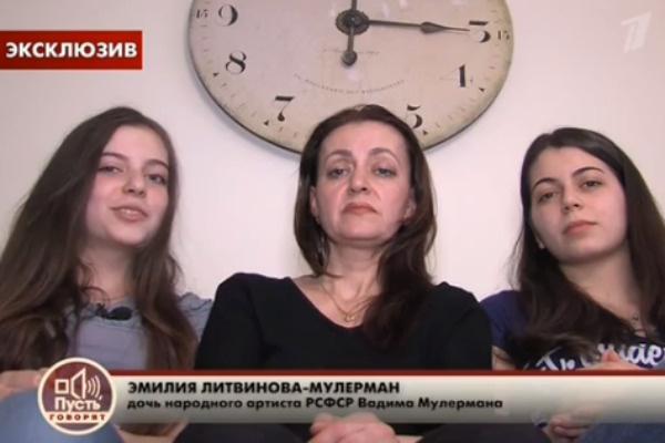 Светлана и дочери Мулермана