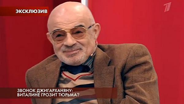 Юрий Шерлинг утверждает, что Армен Джигарханян страдает от проблем со здоровьем