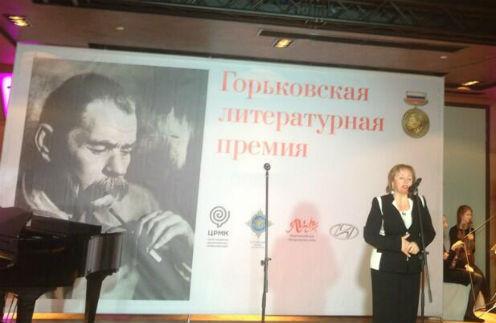 Людмила Путина выступила в начале мероприятия