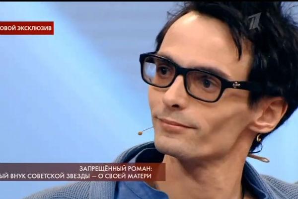 Родственники Енгибарова уверены, что внук невероятно похож на него