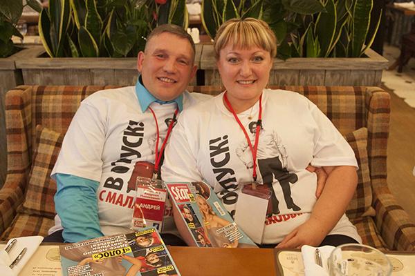 Андрей и Марина Костромины