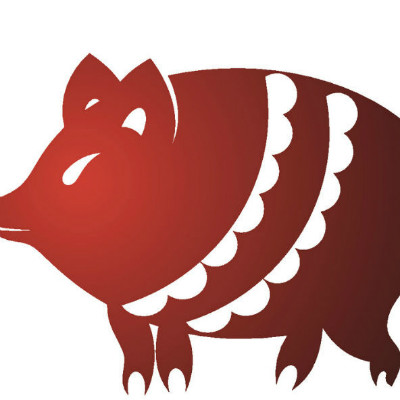 Свинья (Кабан)