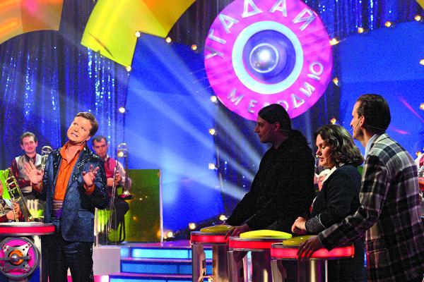 В 1995-м шоу «Угадай мелодию» попало в Книгу рекордов Гиннесса. Оно собрало у экранов 132 млн зрителей