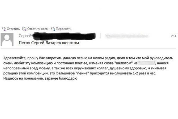 Лазарева возмутило это сообщение