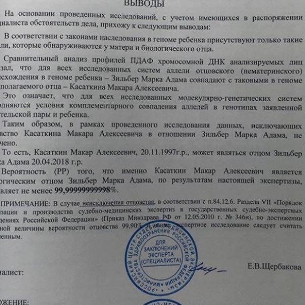 Русская артистка Шукшина после теста ДНК признала выброшенного наулицу внука— АСН
