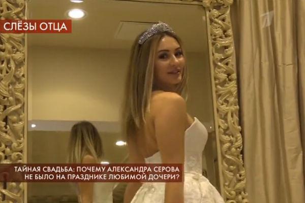 Мишель долго выбирала идеальное свадебное платье