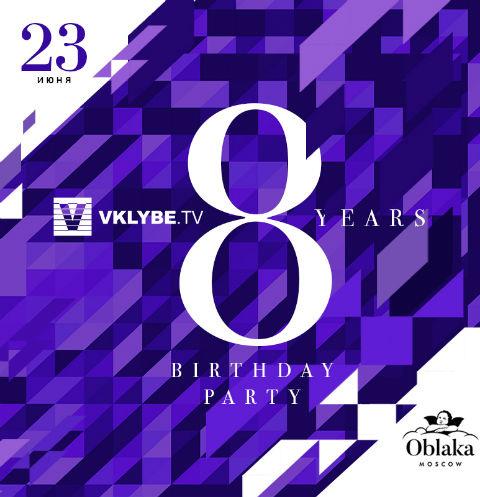 VKLYBE.TV отметит день рождения