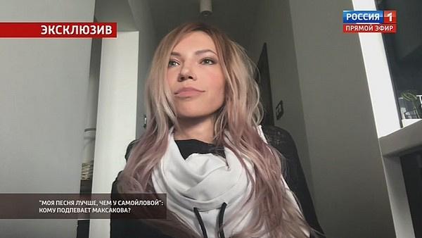 Юлия Самойлова не намерена сдаваться в связи с недавними событиями