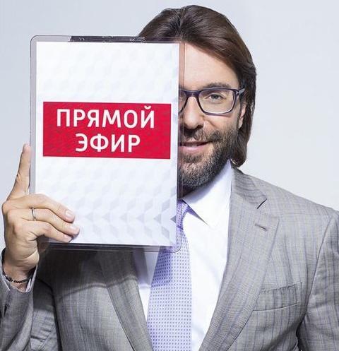 малахов высоцкий 20 ноября