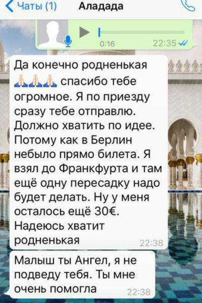 http://n1s1.starhit.ru/3b/a4/5d/3ba45d8253093d21aa2100b99841f321/400x600_0xd42ee430_11190369521452075958.jpeg