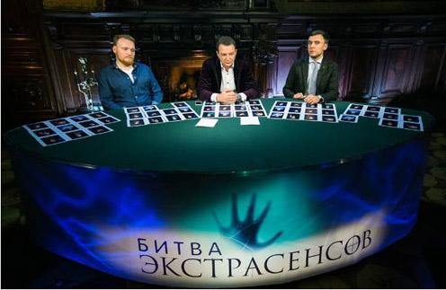 Ведущий «Битвы экстрасенсов» Марат Башаров и его коллеги-скептики