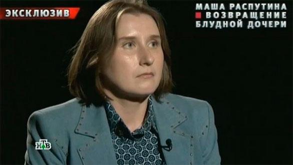 Лидия, дочь Владимира Ермакова и Маши Распутиной