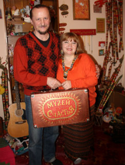 Юрий и Ирина организовали свой музей в 2009 году