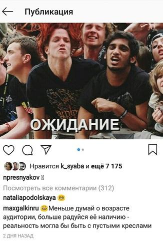 Меньше думай овозрасте: Галкин пристыдил внука Пугачевой