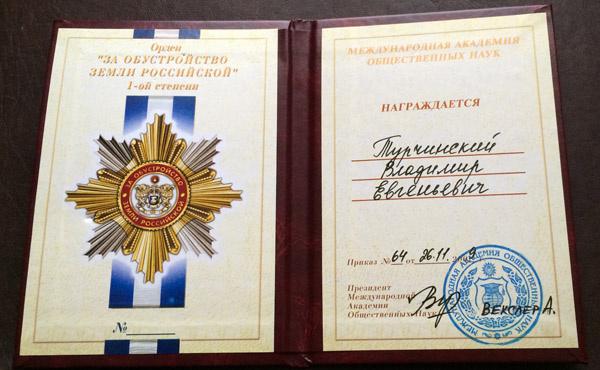 Нина Николаевна Турчинская бережно хранит награды сына