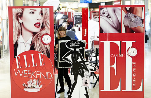 С 27 по 29 сентября журнал ELLE провел первый ELLE Beauty Weekend