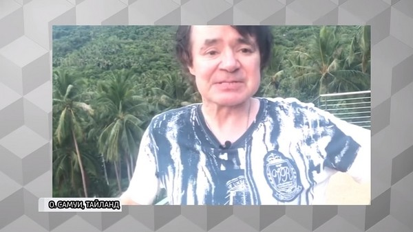 Евгений Осин во время пребывания в реабилитационном центре Таиланда