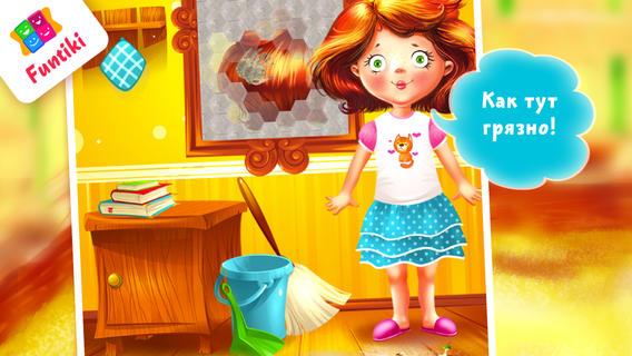 «Мои домашние дела» – установка приложения - 66 руб.