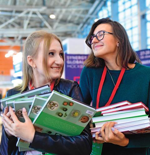 Московская международная книжная выставка-ярмарка стартует 5 сентября
