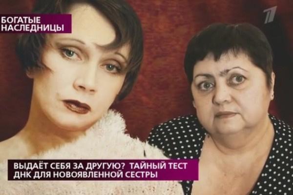 Алена Галлиардт познакомилась с сестрой