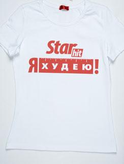 Четыре звезды будут худеть со StarHit