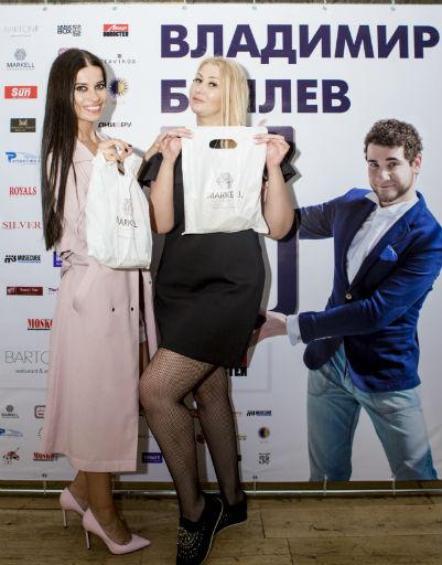 Ольга Родина и Диана Бичарова