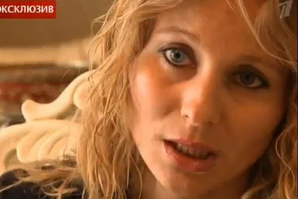 Юлия, дочь погибшей Татьяны
