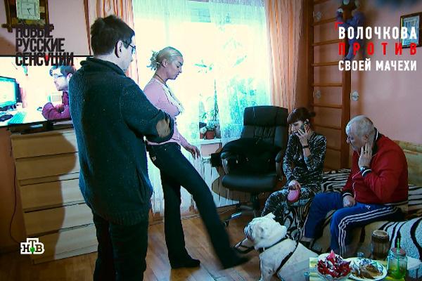 Анастасия Волочкова в порыве ярости стукнула собаку