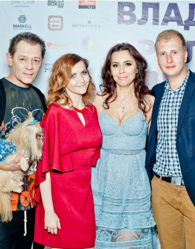 Вадим Казаченко, Лилия Воронова, Ирина Аманти