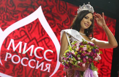 Юлия Алипова победила в финале конкурса «Мисс Россия 20»