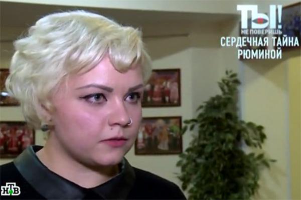 Племянница Людмилы Рюминой сделала сенсационное заявление