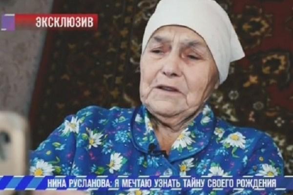 Предполагаемая сестра Нины Руслановой
