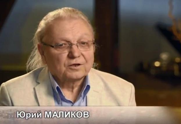 Юрий Маликов влюбился в жену с первого взгляда