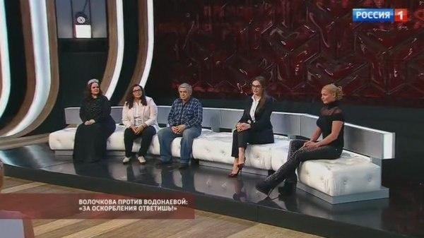 В студии нашлись как противники, так и сторонники точки зрения Алены Водонаевой