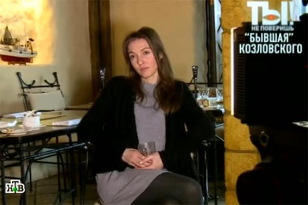 Уршула Малка извинилась перед всеми, кого могла скомпрометировать своим интервью