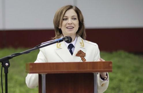 Наталья Поклонская спела песню «От героев былых времен»