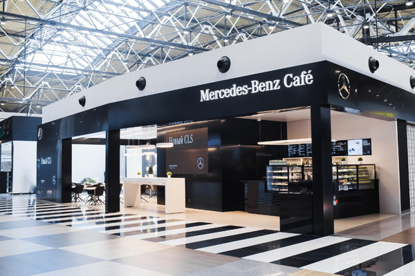 Открытие Mercedes-Benz Café