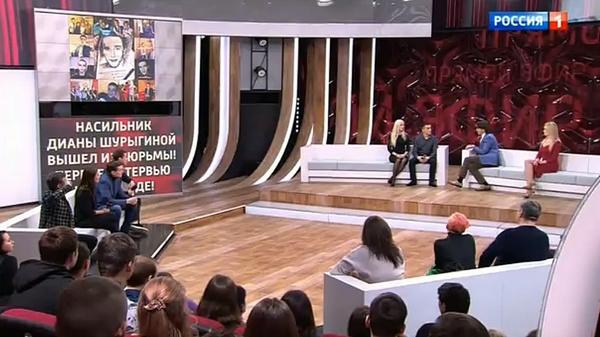 По словам Сергея Семенова, ему нужно было лучше следить за своим окружением