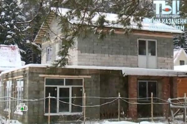 Сейчас дом в Подмосковье стоит недостроенный