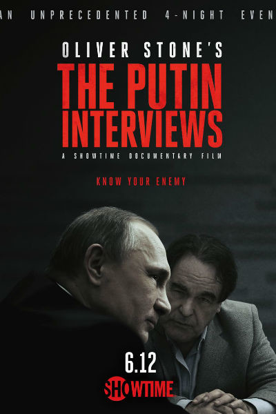 Фильм о Путине вызвал ажиотаж во всем мире