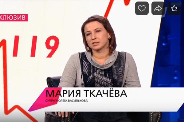 Мария Ткачева