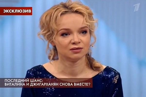 Виталина Цымбалюк-Романовская назвала бывшего мужа заинтересованным лицом в получении квартиры