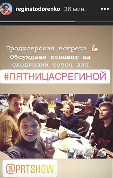 Тодоренко не стала засиживаться в декрете