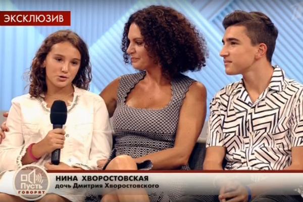 Флоранс с детьми, Ниной и Максимом
