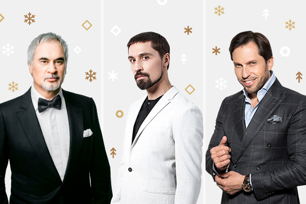 Валерий Меладзе, Дима Билан и Александр Ревва