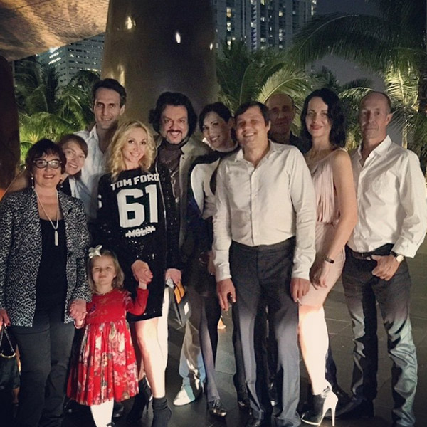 Кристина и Михаил с родными и друзьями