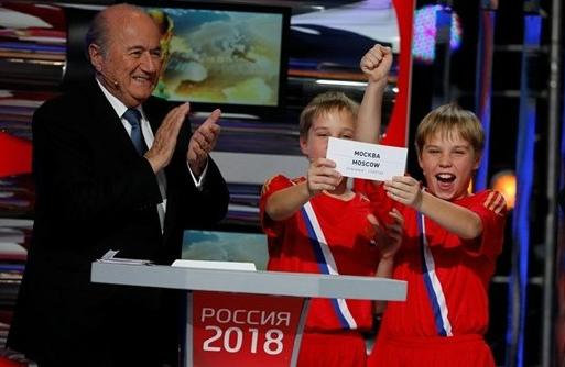 Объявление страны-победительницы ЧМ-2018
