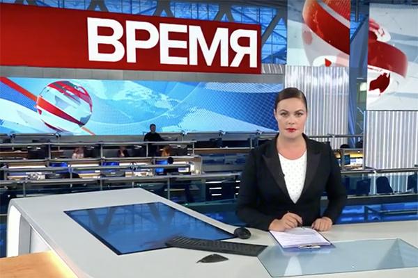 После скандала Екатерина Андреева снова вернулась вэфир программы «Время»