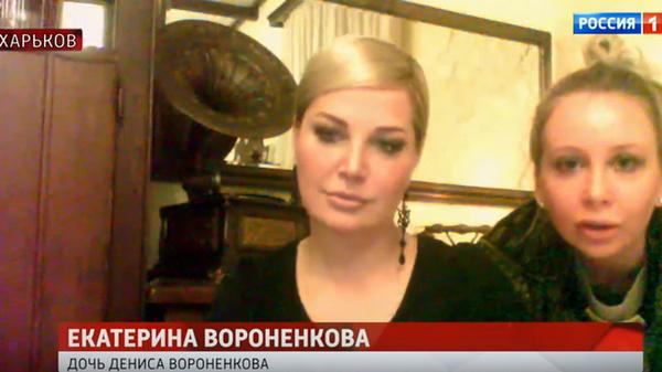 Екатерина Вороненкова отправилась с Марией в Харьков, где оперная певица готовилась к постановке «Отелло»