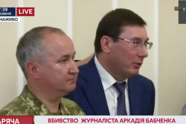 Руководство СБУ сообщило о спецоперации